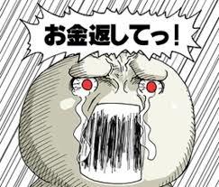 【パチスロ】( ^ω^)今日も負けたお (2018/05/19-20)