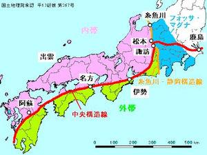 2018年6月会報中央構造線2