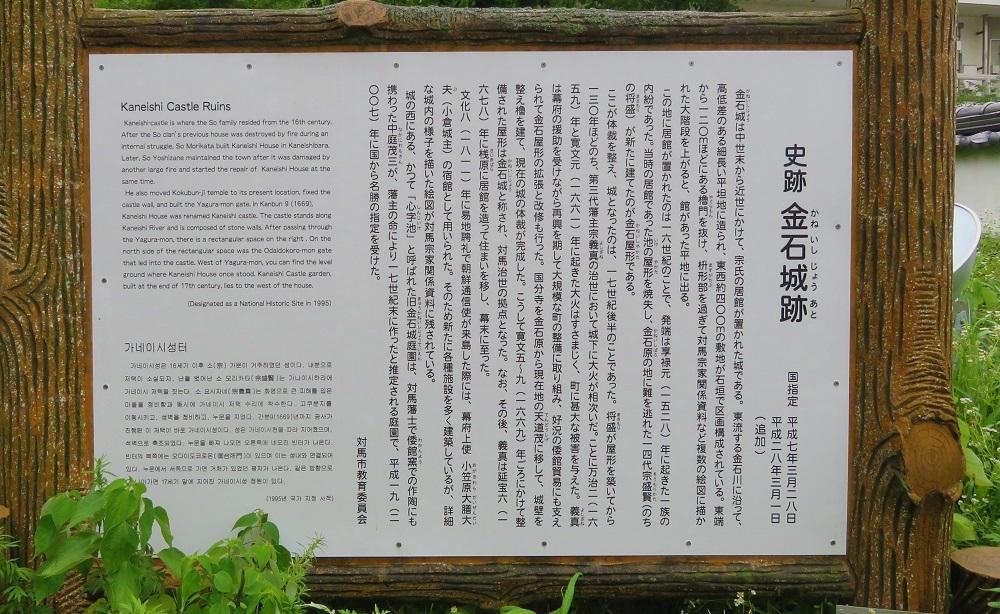 tusimakanaisi (1)