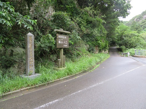 kanedanoki (1)