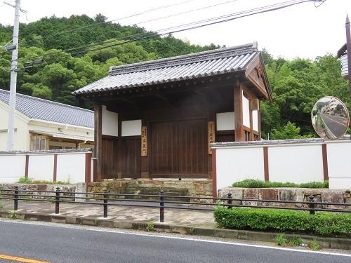 sagikihara (4)