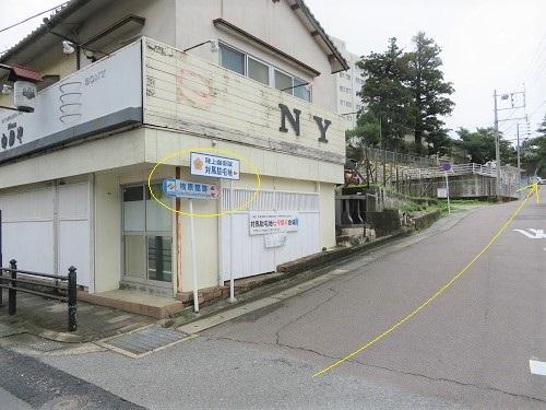 sagikihara (8)