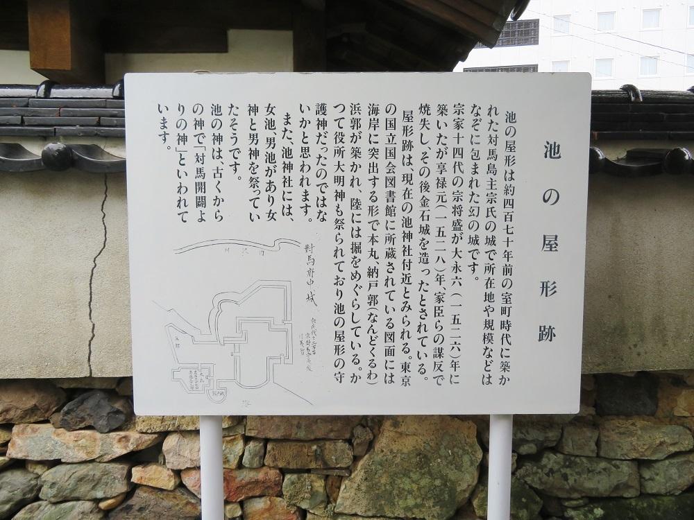 ikeyakata (5)
