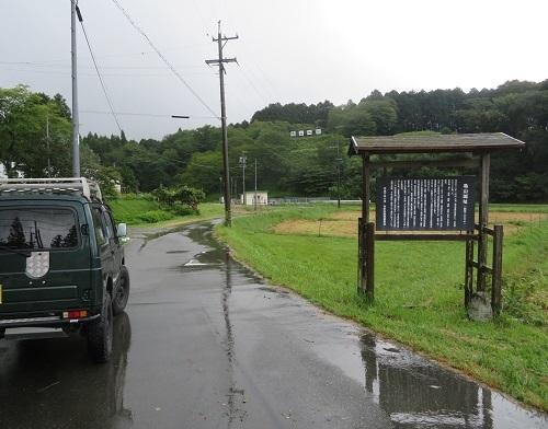 mkameyama (1)
