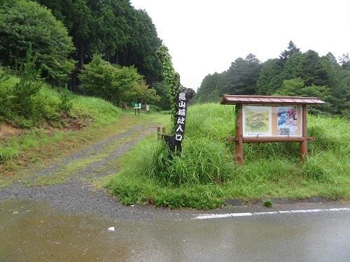 mkameyama (9)