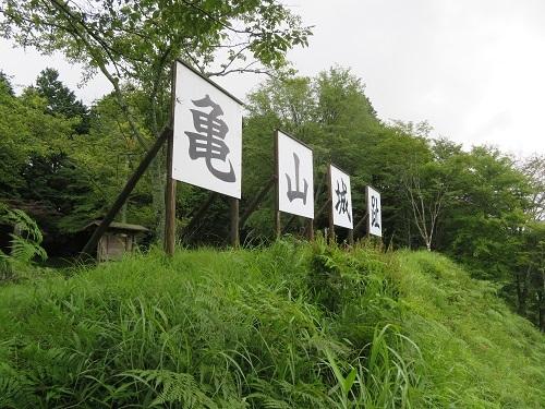 mkameyama (12)