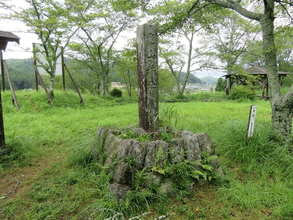 mkameyama (14)