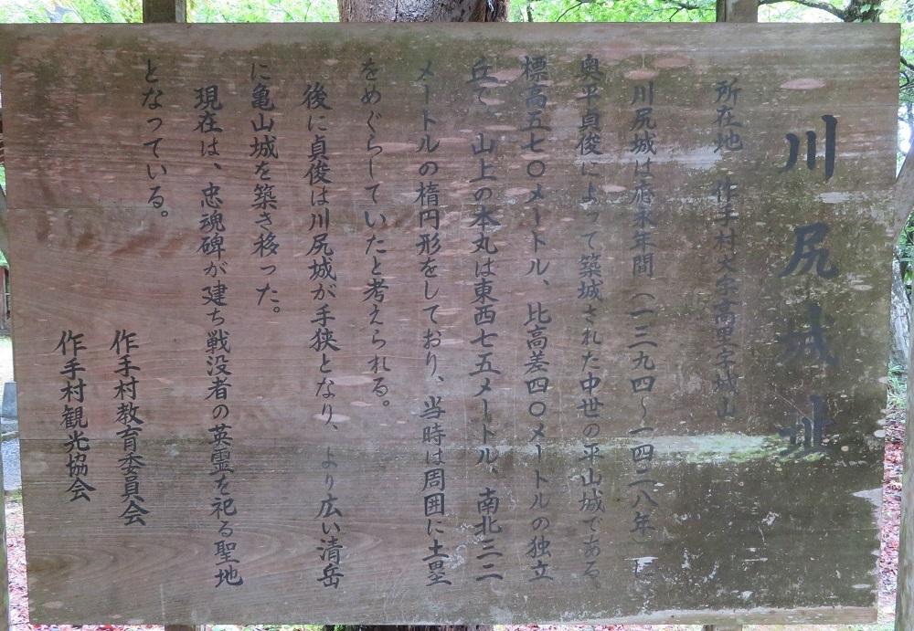 kawajirimk (3)