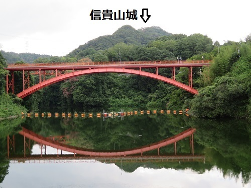daimonnsigi (6)