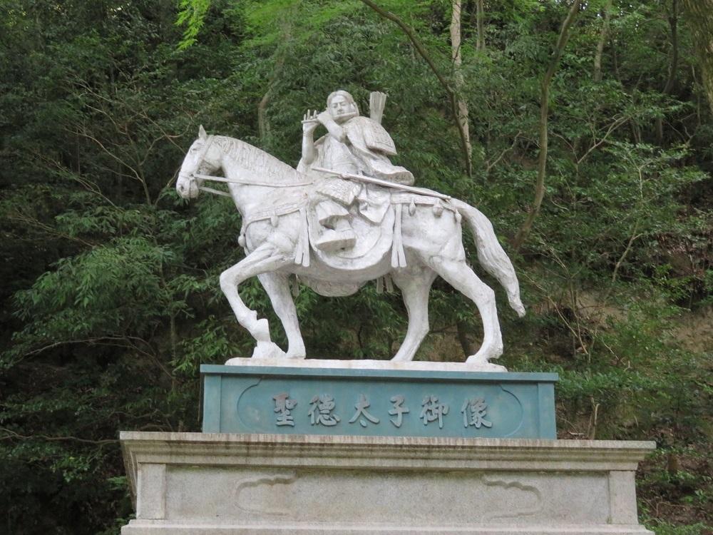 daimonnsigi (11)