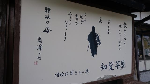 九州忍者会指宿宴会ツー_180815_0015