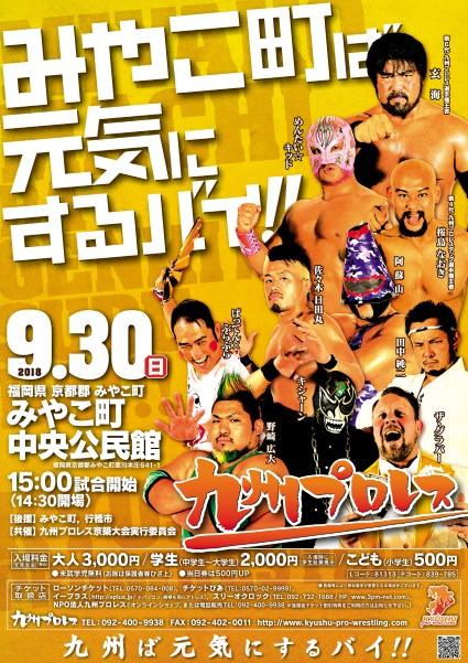 MIYAKO_MACHI_poster_2.jpg