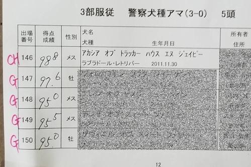 20180513 (9)