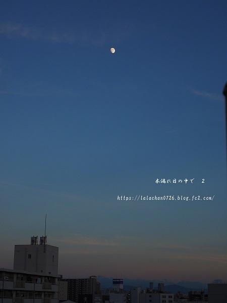 18:30 3