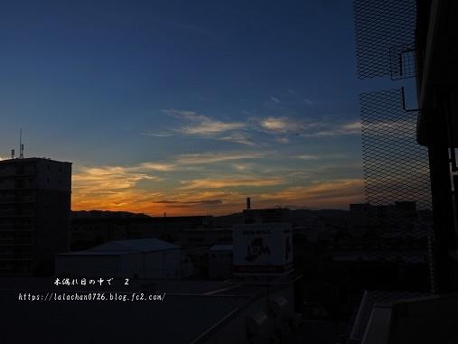 18:30 1