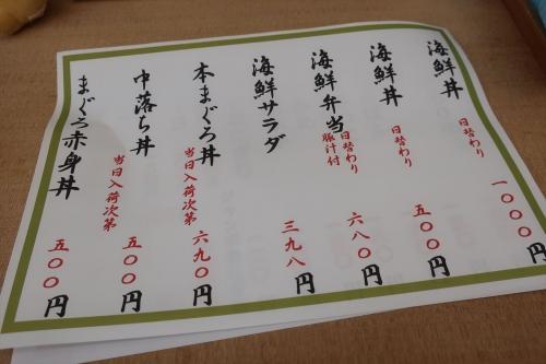 TAKEnoYA (4)_R