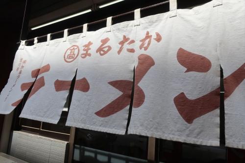 まるたか③ (11)_R