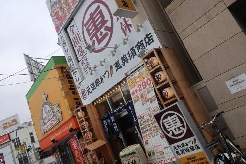 恵美須商店③ (1)_R