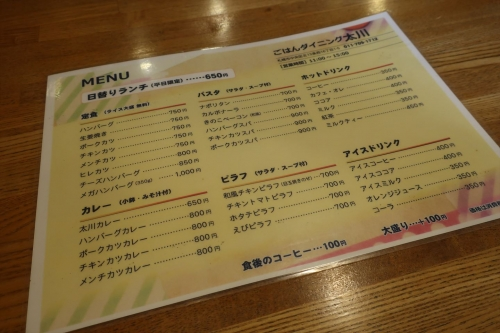 太川⑥ (4)_R