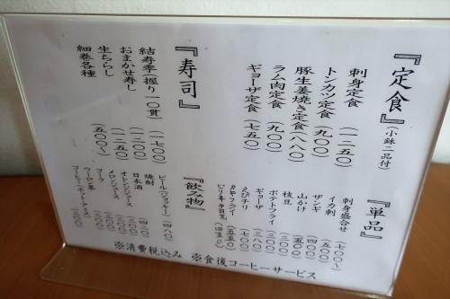 結寿季⑪ (3)_R