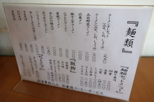 結寿季⑪ (4)_R