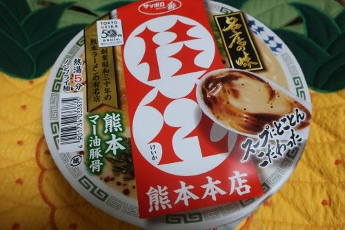 桂花カップ麺 (1)_R