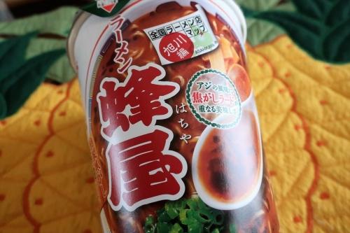 蜂屋カップ麺 (2)_R