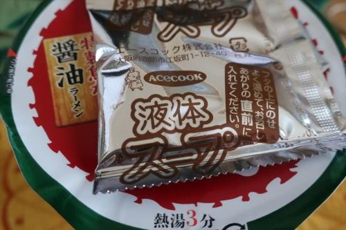 蜂屋カップ麺 (6)_R