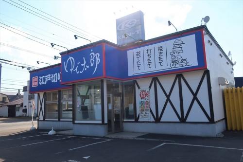 ゆで太郎⑦ (1)_R