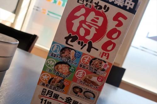 ゆで太郎⑦ (6)_R