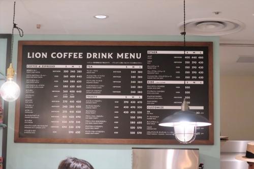 LION COFFEE大丸札幌店 (5)_R