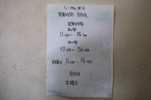 来斗⑨ (5)