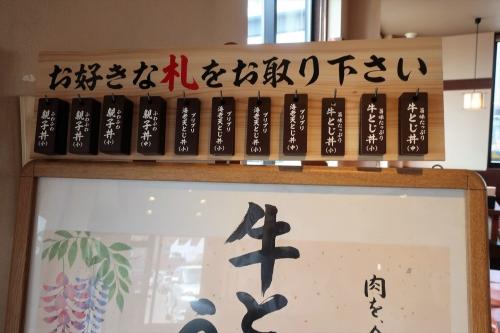 丸亀製麺51(2)_R