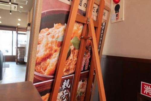 丸亀製麺51(9)_R