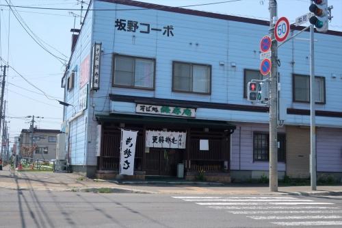 緑寿庵㉔(1)_R