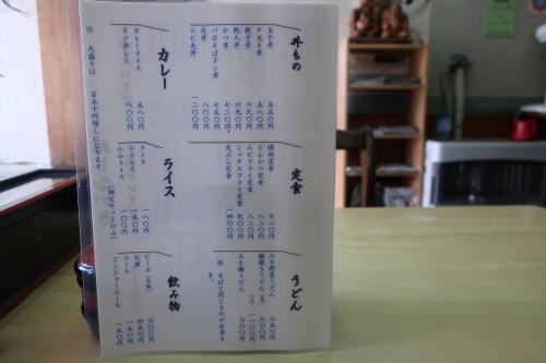 三徳㊵ (4)_R