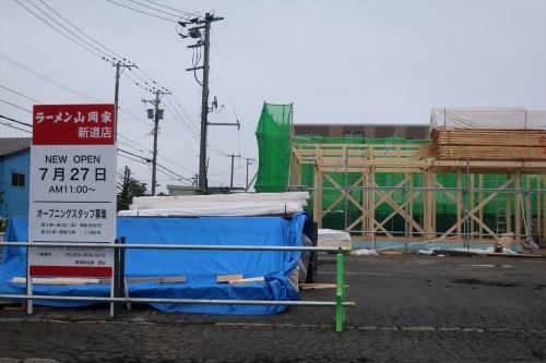 山岡家新道店20180608 (1)_R