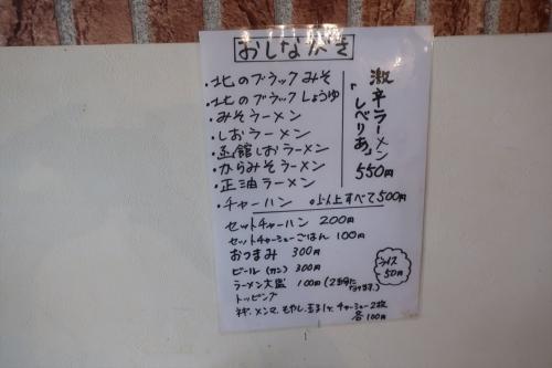 櫻井ラーメン④ (4)_R