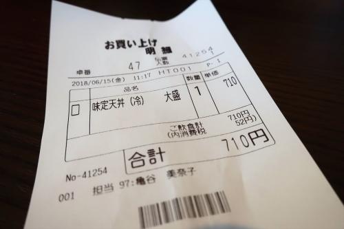 信州庵⑳ (10)_R