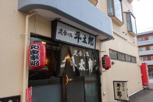 牛太郎③ (1)_R