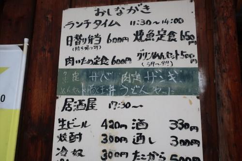 四季のどさんこ (2)_R