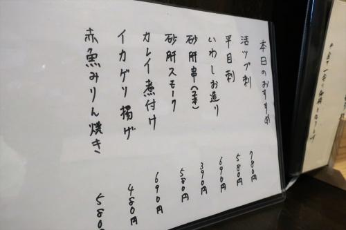 山平 (8)_R
