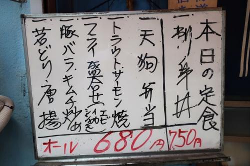 山平 (12)_R