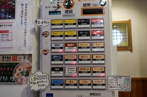 一幸舎③ (7)_R