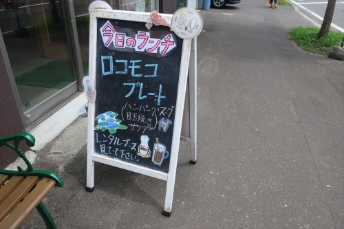 苗穂カフェ② (4)_R