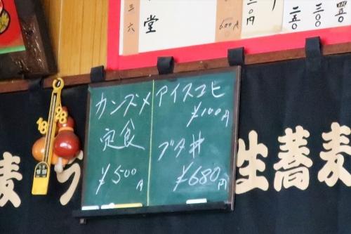 くぼた食堂⑮ (5)_R