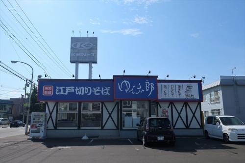 ゆで太郎⑧ (1)_R