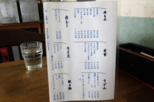 三徳㊶ (1)_R
