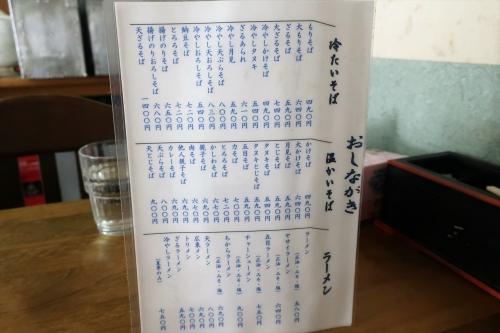 三徳㊶ (2)_R
