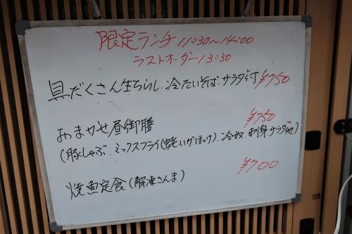 はらこ⑤ (8)_R